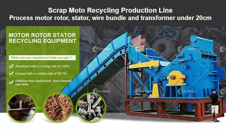 Motor Rotor Stator Recycling Machine