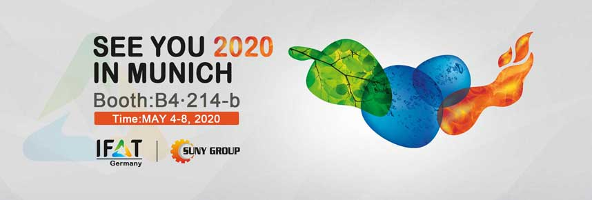 21st 2020 Munich International Environment Fair IFAT